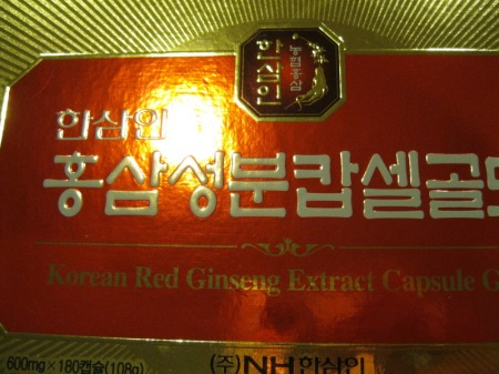 Korean ginsang for sale. Call 760-535-7440